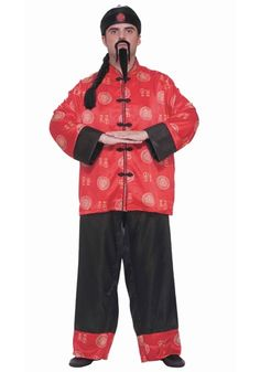 Ni hao! This Chinese Gentleman Costume is a great international themed costume for men to wear.