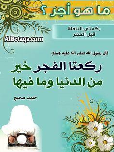 Comment déterminer la direction de la Qibla? - Islamiates