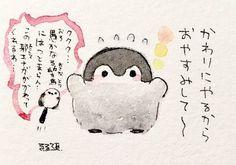 Pinguin Drawing, Vanessa And Austin, Kiara And Kovu, Penguin Art, Spyro The Dragon, Cute Penguins, Love Languages, Illustrations And Posters, Cute Illustration