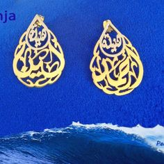 Earrings- 24k gold plated/ rhodium plated 2in1 colors- teardrop shape- Arabic calligraphy- can be customized by any name, logo, or language