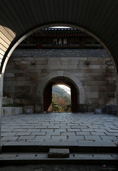 Korea--Seoul Fortress Trail, Changuimun - Sukjeongmun
