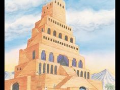 6 - מגדל בבל