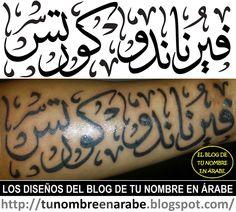 Diseños de Tatuajes: nombres en Arabe
