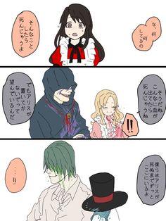 Alice, Fandoms, Distortion, Manga, Comics, Twitter, Drawings, Manga Anime, Manga Comics