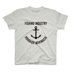 北海道森町勝手にTシャツ Mens Tops, T Shirt, Hokkaido Dog, Tee Shirt, Tee