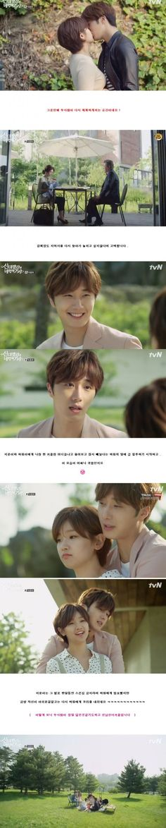 Added final episodes 15 and 16 captures for the Korean drama 'Cinderella and the Four Knights'.