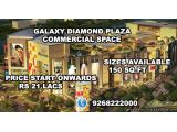 Galaxy Diamond Plaza has brought an amazing Retail Shops which have been created with new style. The commercial project has been designed over large green area. It is loaded with great comfort, the fantastic retail shops has placed at the well-connected site in Noida Extension.Amenities:Parking Facility 	24x7 CCTV surveillance 	24x7 Power Backup 	24x7 Water Supply 	Centrally Air Conditioned 	Clubs 	Multicuisine Restaurant 	Elevator service  Project Details: Project Name: Galaxy Diamond…