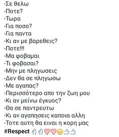 Mood Quotes, Life Quotes, Best Quotes, Funny Quotes, Greek Quotes, Love Words, Love Story, Texts, Poems