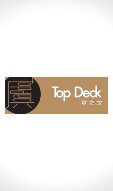 Cafe Deco Top Deck Deck, Spaces, Top, Front Porches, Decks, Crop Shirt, Decoration, Shirts
