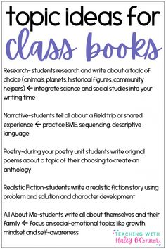 Creating Published Authors | Teaching With Haley O'Connor