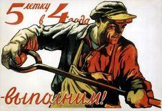 «Five-year plan for four years!»,   Ivanov Viktor Semenovich, 1948
