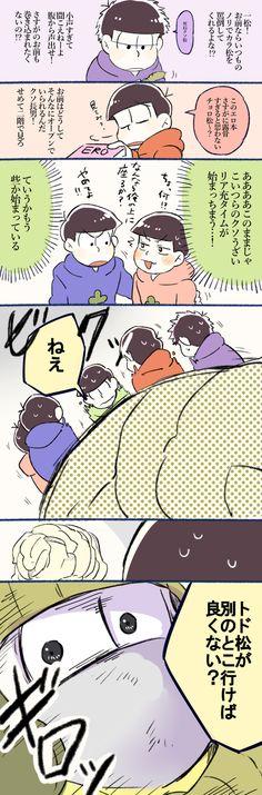 おそ松さんログ_3 [9]