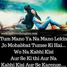 sad love status in hindi - Sad Love Thoughts Love Quotes In Hindi, True Love Quotes, Love Quotes For Her, Sad Quotes, Girl Quotes, Heart Quotes, Famous Quotes, Romantic Quotes For Girlfriend, Girlfriend Quotes
