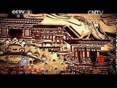 文化大百科 《文化大百科》 20131124 木版水印