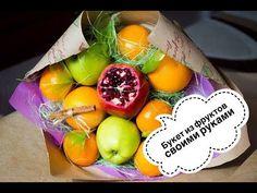 Букет из фруктов своими руками | Простой мастер-класс | DIY | Оригинальный и вкусный подарок - YouTube
