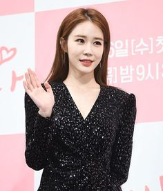 190129 Yoo In-na - Touch Your Heart press conference Korean Actresses, Korean Actors, Actors & Actresses, Lee Dong Wook, Yoo In Na Goblin, Yoo In Na Fashion, Yoon Seo, Us Actress, Dramas