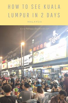 When visiting Kuala Lumpur many people don't spend long in Malaysia's Capital so here is a KL itinerary for spending 2 days in Kuala Lumpur. How to see Kuala Lumpur in 48 Hours: An Itinerary. #VisitKL #KualaLumpur  Explore the best of the city in this Kuala Lumpur 2 Day Guide and Itinerary. Travel Goals, Travel Advice, Travel Guide, Friends Cafe, Petronas Towers, Backpacking Asia, Work Abroad, Amazing Adventures, Travel Couple
