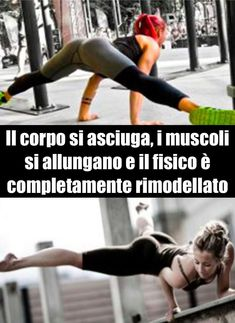 list of all yoga poses with pictures Yoga Fitness, Fitness Tips, Fitness Motivation, Health Fitness, Health Yoga, All Yoga Poses, E Sport, Belly Fat Workout, Butt Workout