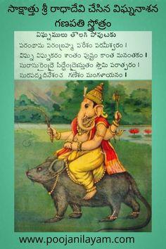Vedic Mantras, Hindu Mantras, Hanuman Chalisa, Durga, Hindu Vedas, Gayatri Devi, Bhakti Song, Hindu Statues, Sanskrit Mantra
