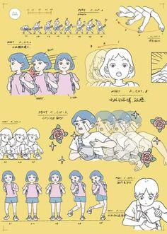 超像日本漫画的台湾捷运宣传片第二波,我们组团去看看! @广告门
