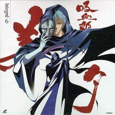 Vampire Princess Miyu Larva