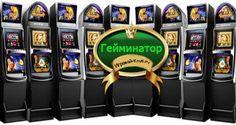 Игровые автоматы онлайн бесплатно гонки игровые аппараты б у честная игра