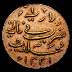 1913 Maldives 1 LARIN Coin SCARCE LOW MINTAGE Coin RARE!