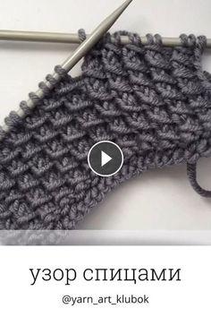 Dear Ladies, Here Comes The Irish Crochet Lace ! – Knitting Source Dear Ladies, Here Comes The Irish Crochet Lace ! – Knitting Source,Andi Dear Ladies, Here Comes The Irish Crochet Lace ! Diy Crafts Knitting, Easy Knitting, Knitting Stitches, Knitting Patterns, Crochet Patterns, Knitting Yarn, Irish Crochet, Crochet Lace, Knitting Videos