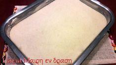 Σάμαλι Μελωμένο Συνταγή Αιγύπτου - Γιαγιά Μαίρη Εν Δράσει Sheet Pan, Springform Pan, Cookie Tray