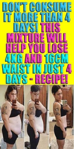 Don't Consume It More Than 4 Days! This Mixture Will Help You Lose and Waist in Just 4 Days Health And Fitness Articles, Health And Wellness, Health Fitness, Belly Fat Diet, Lose Belly Fat, 10 Day Diet Plan, Best Cardio Workout, Workouts, Exercises