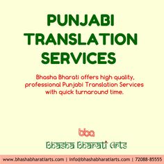 145 Best Translation Services images in 2019   Indian