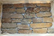 """""""Loose wall stone are usually used for exterior wall decoration"""""""