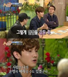 TVXQ's Changmin confesses he had feelings for another woman while he was dating