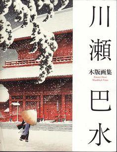 http://blogs.yahoo.co.jp/abbysasaki/22112473.html