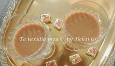 Σπιτικό Λικέρ Καφέ, Homemade Kahlua, Liquor, Food To Make, Icing, Pudding, Drinks, Cooking, Desserts, Recipes
