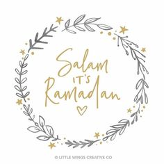Ramadan Gifts, Ramadan Mubarak, Arabic Quotes, Islamic Quotes, Ramadhan Quotes, Ramadan Activities, Peach Background, Ramadan Decorations, Bakery Cakes