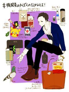 Tazaki from Joker Game Anime Love, Anime Guys, Hot Anime, Diesel, Joker Game, Novels, Manga, Comics, Games