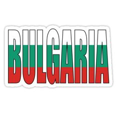 """""""Bulgaria """" Stickers by Obercostyle Student Discounts, Cold Porcelain, Long Hoodie, Bulgaria, Laptop Sleeves, Classic T Shirts, Framed Prints, Design Inspiration, Stickers"""