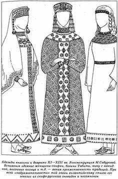 Княжеско-боярская одежда 11-13 в..jpg - Russian based on Byzantine style