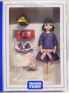 Mandarake | TAKARATOMY Licca-chan Takara Stockholder's Limited Licca-chan?2009 (modern girl)