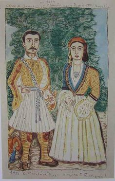 King Otto and Queen Amalia / 1932 Greek Traditional Dress, Greek Paintings, Mediterranean Art, Greek History, Greek Culture, 10 Picture, Greek Art, Naive Art, Outsider Art