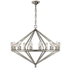 ARCHER EXTRA LARGE CHANDELIER