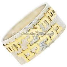 Hebrew Biblical Scripture Ring - Written in Hebrew with 14 carat gold on this sterling silver piece from Proverbs 3:5 is: Trust in the LORD with all thine heart; and lean not unto thine own understanding.