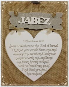 laser cut heart with the prayer of Jabez