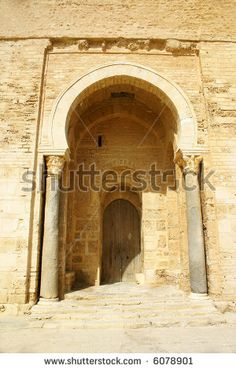 An ancient stone door arch from the Citadel at Monastir in Tunisia North Africa