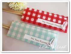 LEAFの「手作りカード」な暮らし。/ 手作りペーパーアイテムのお店「LEAF SHOP」-折り紙とシールで、手作り箸袋席札