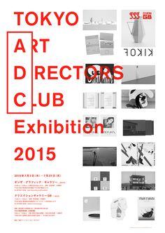 Japanese Exhibition Poster: Tokyo Art Directors Club. Atsuki Kikuchi. 2015 Graphic Design Posters, Graphic Design Typography, Graphic Design Illustration, Graphic Design Inspiration, Japanese Poster Design, Japanese Design, Poster Layout, Print Layout, Cover Design