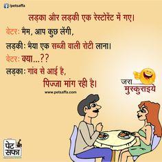 Jokes & Thoughts: Raju Shrivastav Best Hindi Jokes