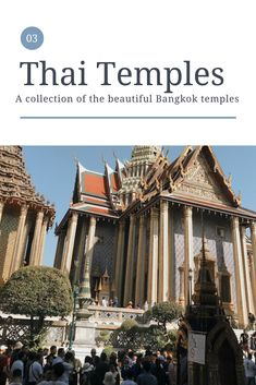 Cheap Vacation Destinations, Thailand Destinations, Thailand Travel, Asia Travel, Travel Usa, Travel Advice, Travel Guides, Travel Tips, Thailand Photos