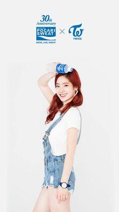 TWICE Kim Dahyun for Pocari Sweat